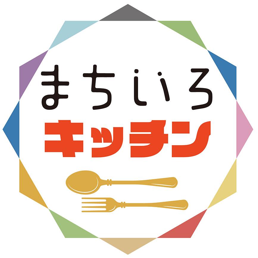 TOP_kitchen2
